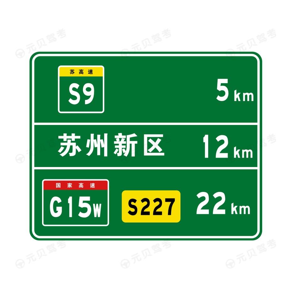 城市区域多个出口时的地点距离1