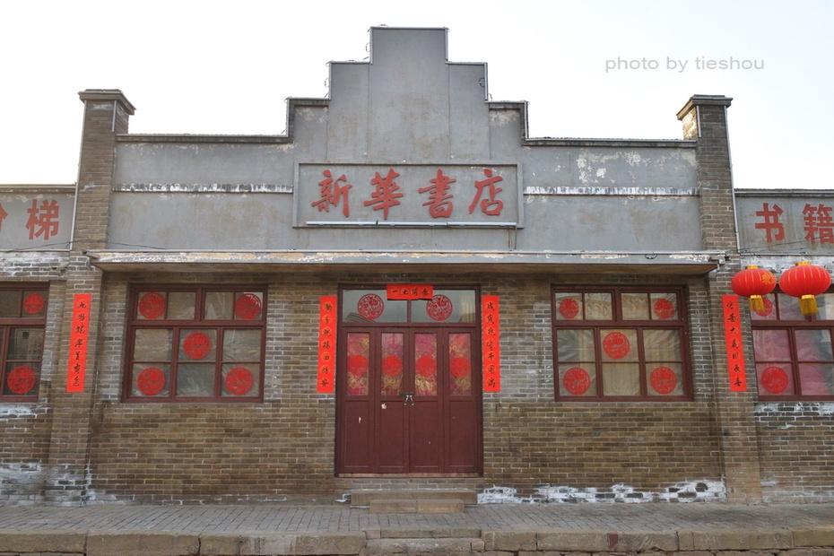陕北风情(21)—— 探访高家堡_图1-48