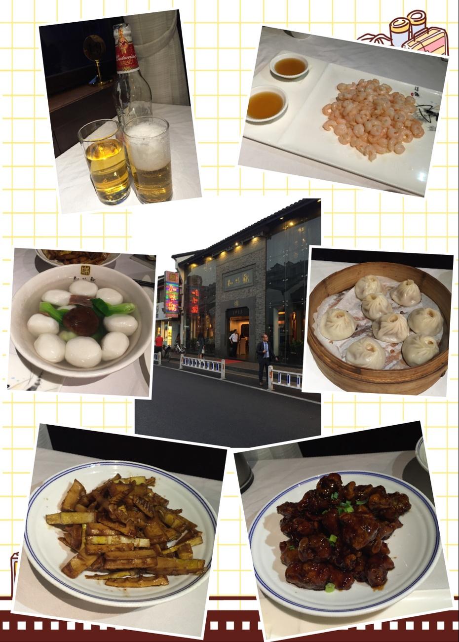 杭州美食 - 蔷薇花开 - 蔷薇花开的博客