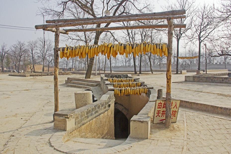 天井窑院地下藏,宝轮塔上挂太阳--隆冬豫晋游之三 - 侠义客 - 伊大成 的博客