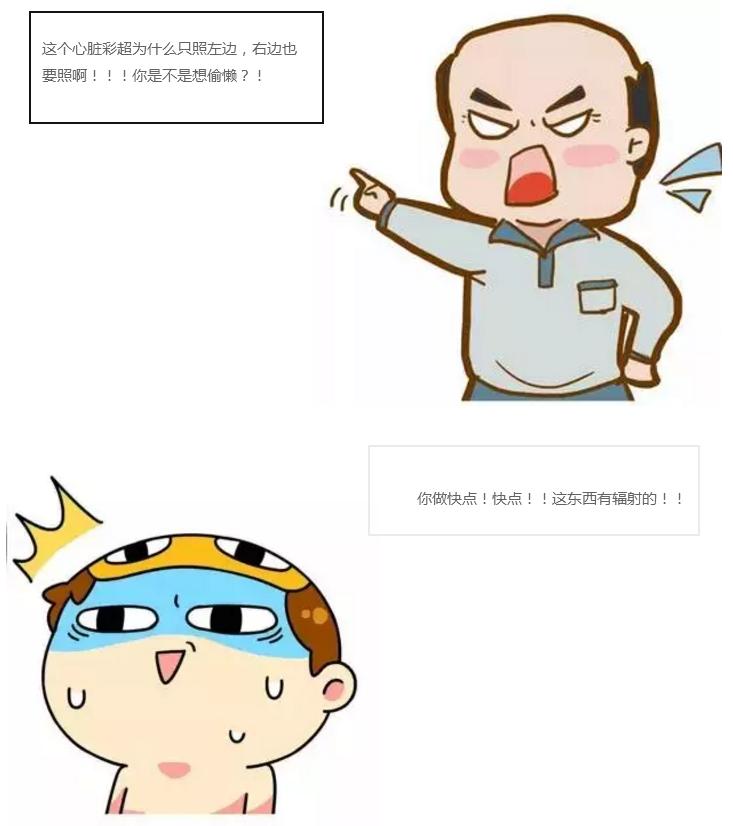 医生彩色简笔画图片