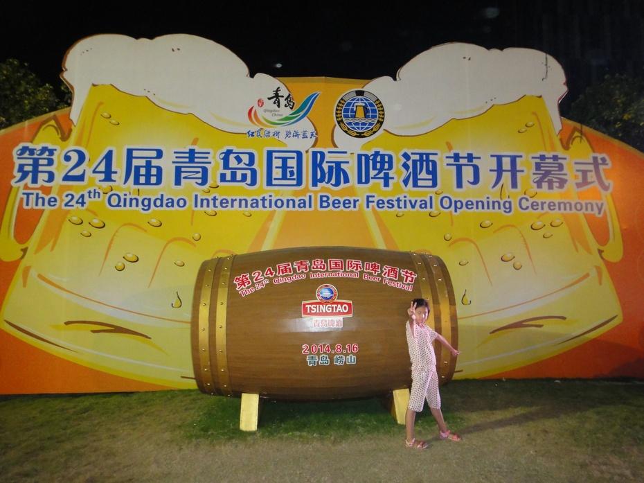 体验青岛国际啤酒节_威海悠客