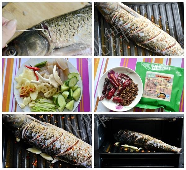 【香辣烤鱼】香辣肉嫩让你无法停止的美味 - 纸皮核桃 微信 c24628 - 185纸皮核桃的美食博客