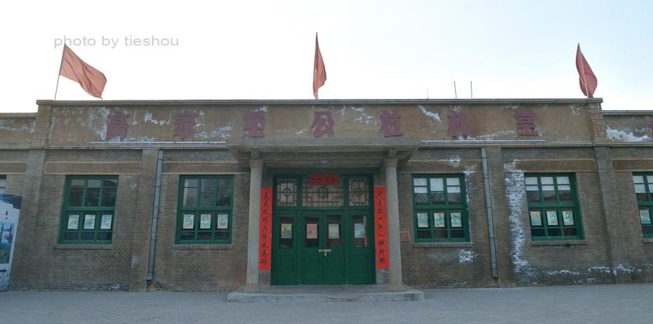 陕北风情(21)—— 探访高家堡_图1-47
