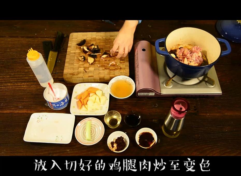 这碗饭一登录美国就被抢购一空,细说说风靡全球的这道美食 - 蓝冰滢 - 蓝猪坊 创意美食工作室