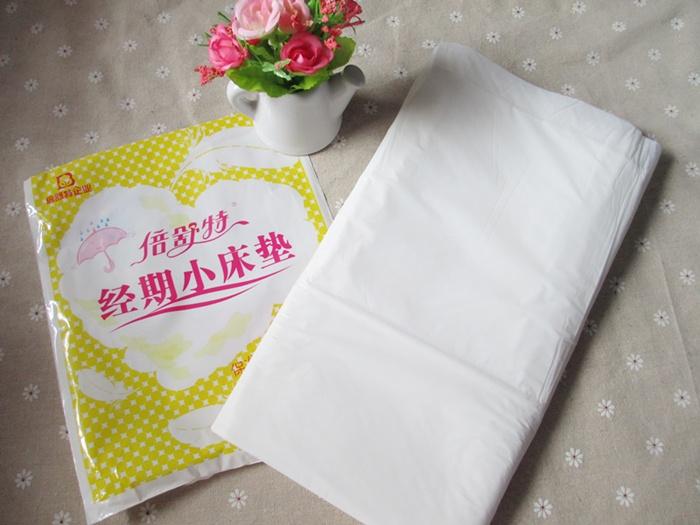 【馨馨520分享】倍舒特卫生巾给我最贴心的呵护 - 馨馨520 - 馨馨520