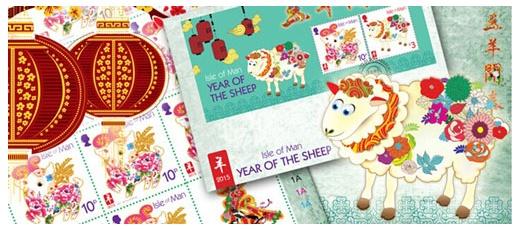 马恩岛将发行羊年生肖邮票