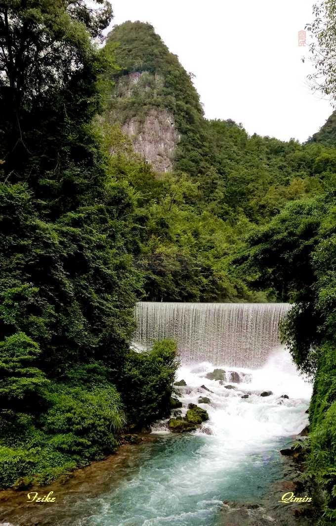 贵州记行02:小七孔卧龙潭 - 古藤新枝 - 古藤的博客