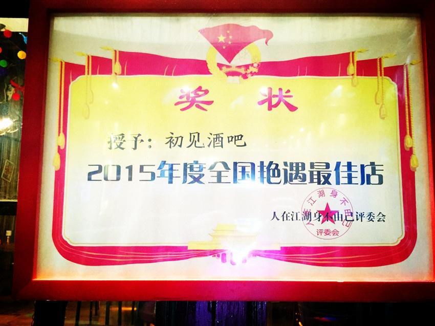 早春二月宿西塘 - yushunshun - 鱼顺顺的博客