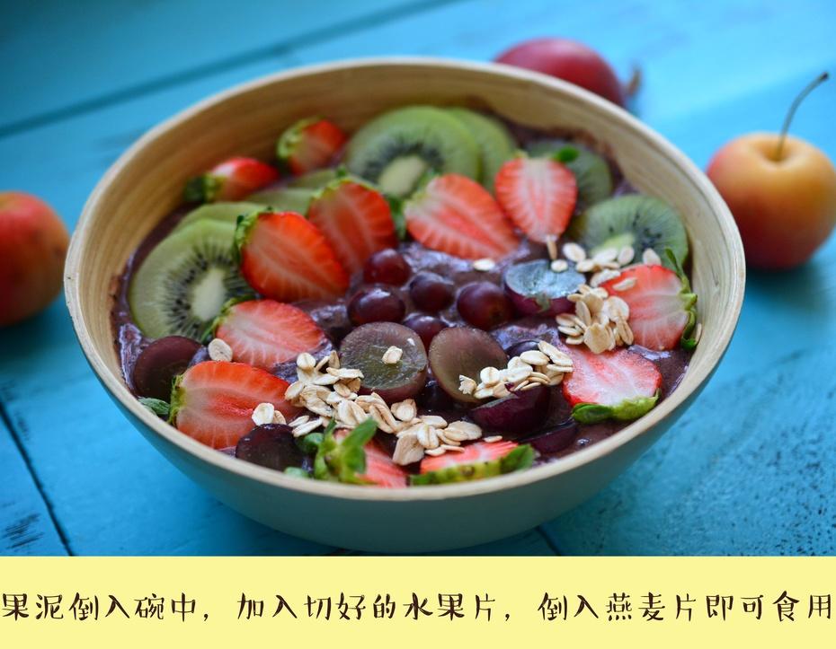 巴西莓网红碗,一碗超级抗氧化的健康水果泥 - 蓝冰滢 - 蓝猪坊 创意美食工作室