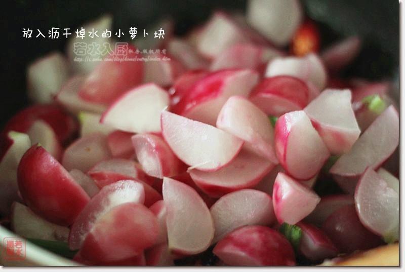 京味家常菜:酱烧小萝卜 - 果味新疆 @ c24628 - 果味新疆的美食博客