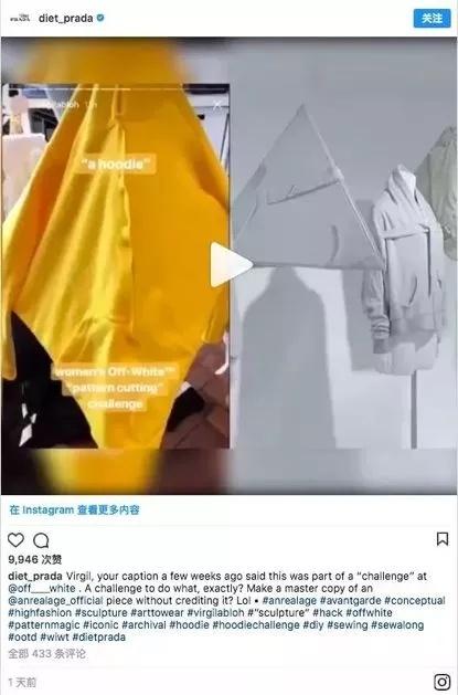 连老佛爷看到都想自杀的设计师? - toni雌和尚 - toni 雌和尚的时尚经