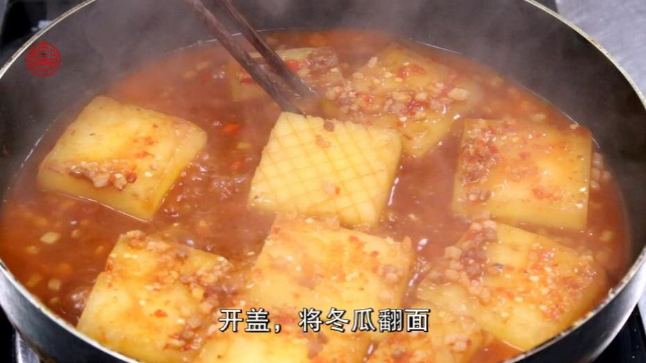 【红烧冬瓜方】素菜宴客也有面子