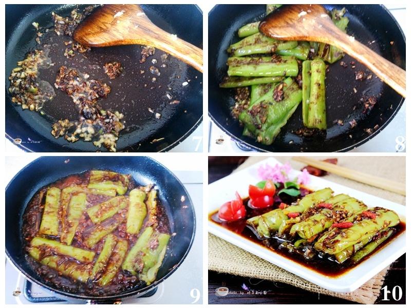 非油炸版虎皮尖椒 - 叶子的小厨 - 叶子的小厨