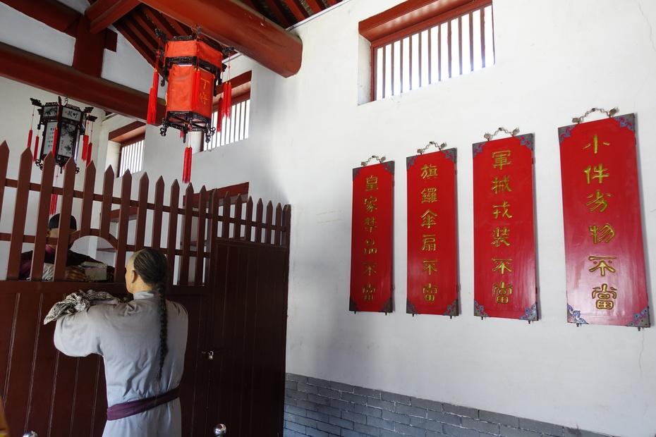 清代山东首富住宅:丁氏故宅 - 余昌国 - 我的博客