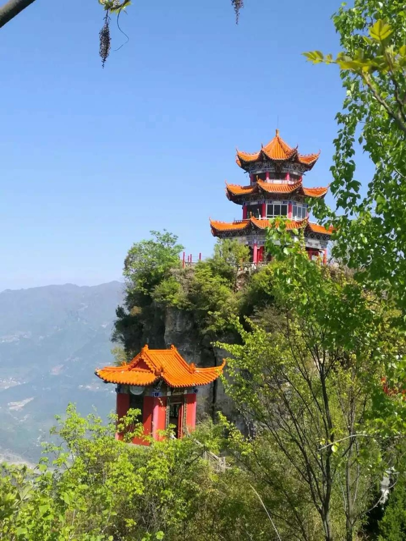 重庆第一高峰:巫溪阴条岭 - 余昌国 - 我的博客