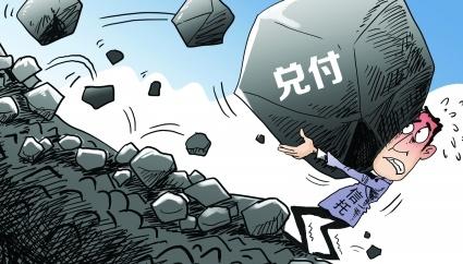 复华控股卷入海象理财兑付危机 全时便利店寻求股份出售