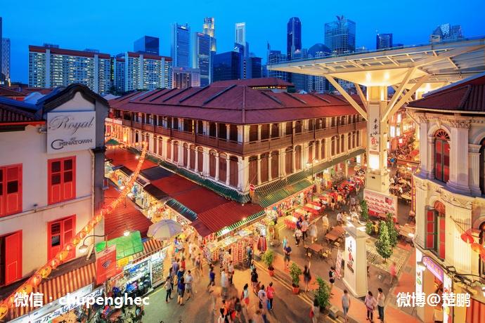 新加坡开放包容诱惑多 - 楚鹏 - 楚鹏:生命只有一次