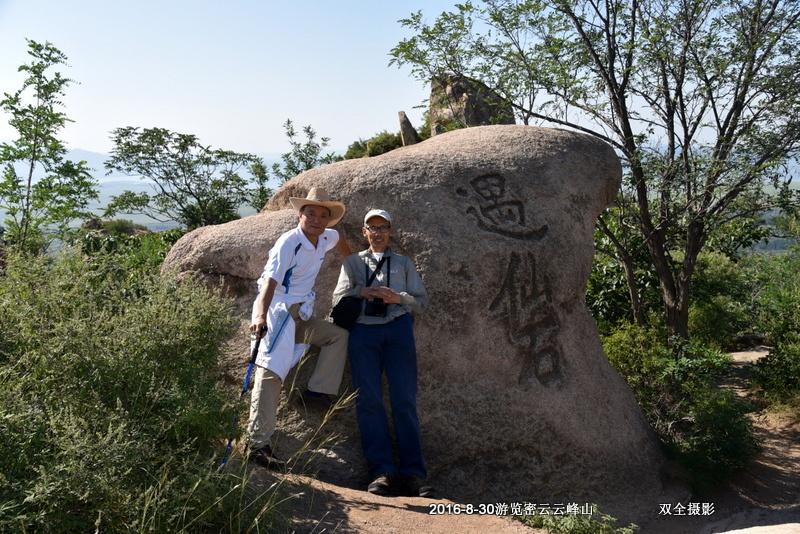 云峰山自然风景区是大自然鬼斧神工之作,更是神仙的洞天福地.