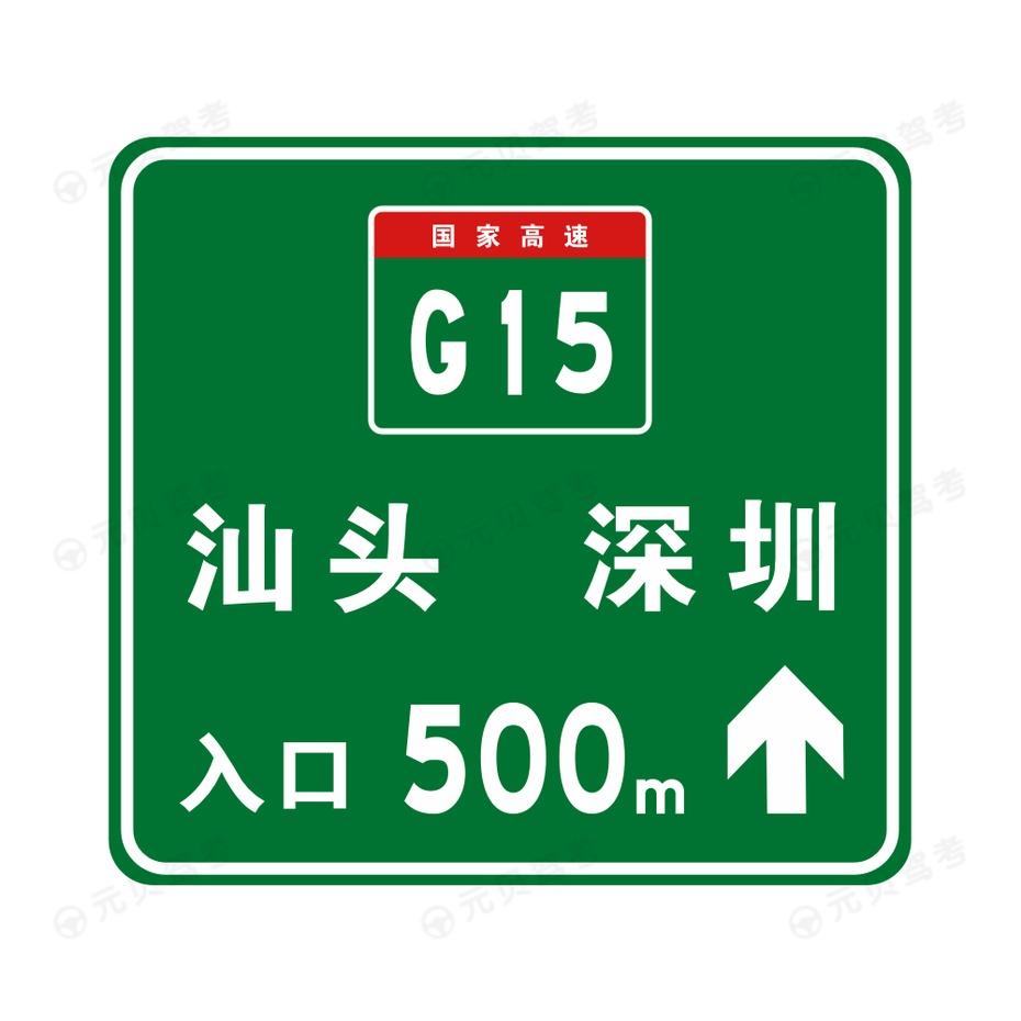 入口预告5