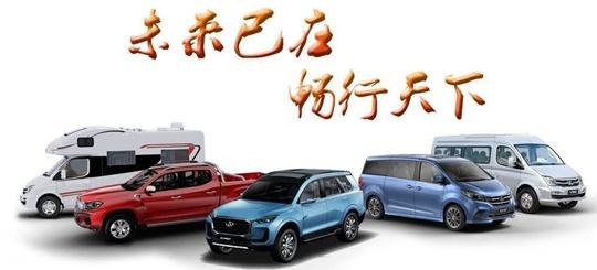 大通T60皮卡和D90 SUV 将再续V80与G10辉煌 - 杨再舜 - 杨再舜汽车博客