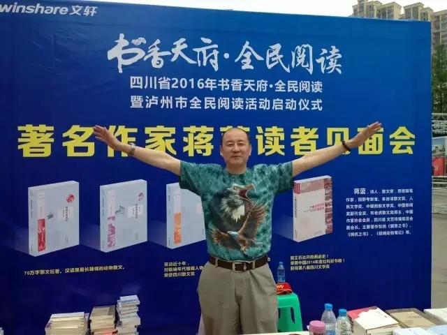 蒋蓝:真诚才是散文的最高精神 - 东方文化观察 - 东方文化观察官方博客