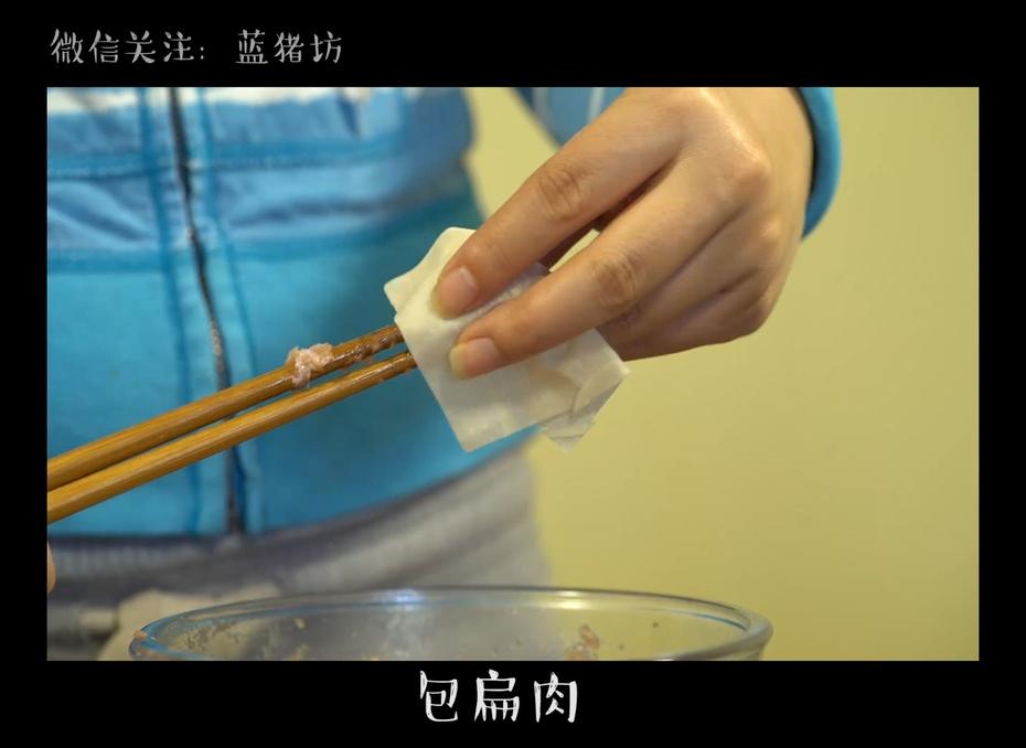 如何正确区分抄手 云吞 馄饨 扁肉,你知道吗? - 蓝冰滢 - 蓝猪坊 创意美食工作室