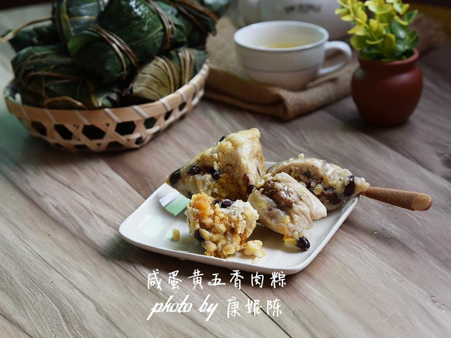 一起动手包粽子【咸蛋黄五香肉粽】 - 慢美食博客 - 慢美食博客 美食厨房