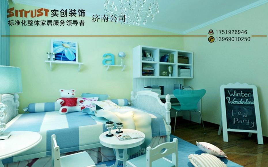 现代简约风格装修案例效果图-卧室设计将此儿童房打造为一个娱乐