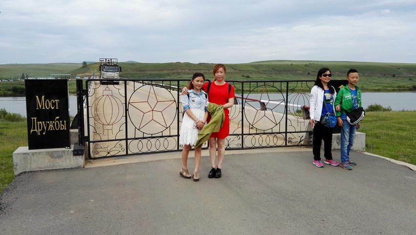 盛夏北国行——室韦界河、友谊桥 - 海军航空兵 - 海军航空兵