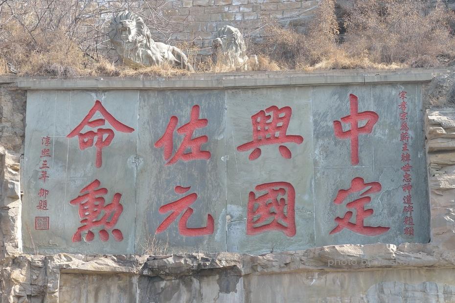 陕北风情(17)—— 三十里铺村_图1-21