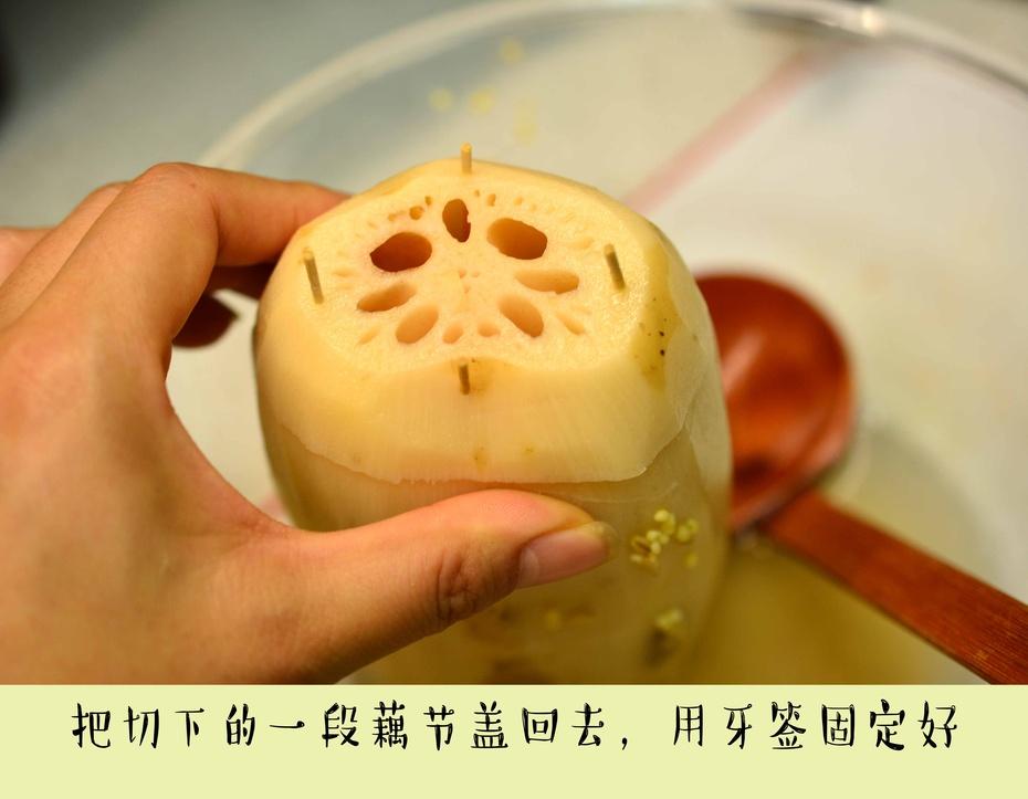 桂花糯米藕,吃完甜甜蜜蜜过新年! - 蓝冰滢 - 蓝猪坊 创意美食工作室