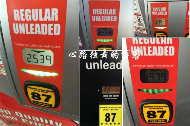 揭秘一降油价就增税的原因 - 心路独舞 - 心路独舞