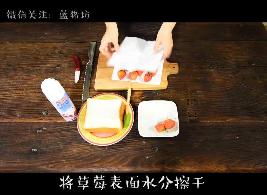 草莓最后的疯狂!你知道加入哪两种食材就能让草莓美味加倍? - 蓝冰滢 - 蓝猪坊 创意美食工作室