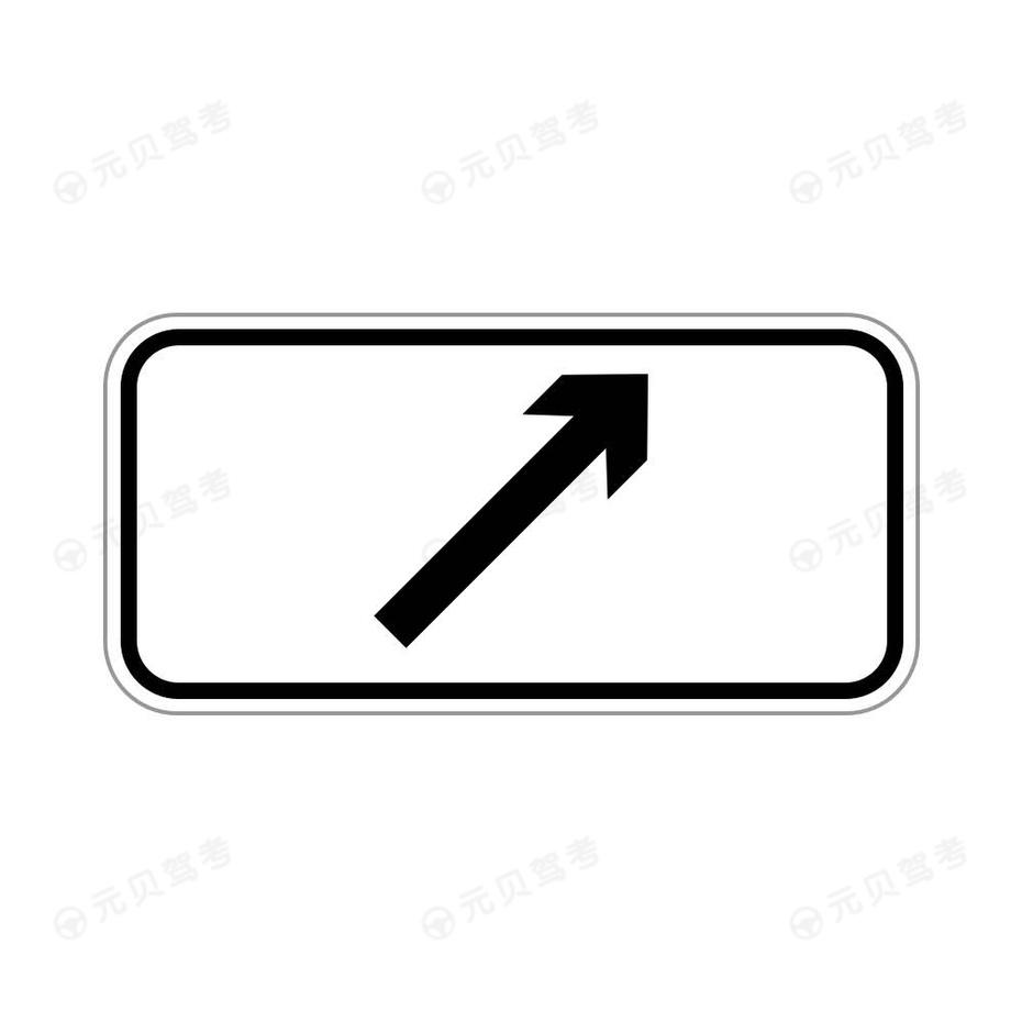 行驶方向6