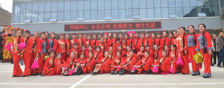 陕北风情(20)—— 印斗大秧歌_图1-101