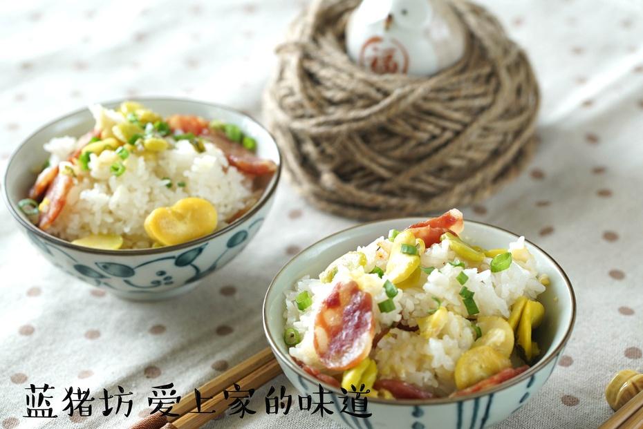 你知道怎么做出懒人最爱的蚕豆腊肠焖饭吗? - 蓝冰滢 - 蓝猪坊 创意美食工作室