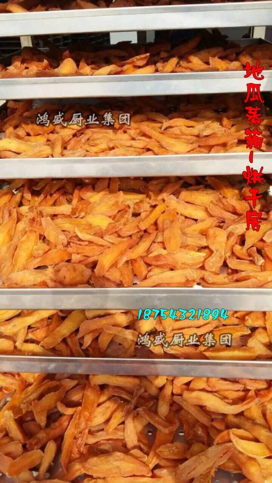 【节能环保设备】地瓜、红薯、豆薯蒸箱、烘干房客户使用体验