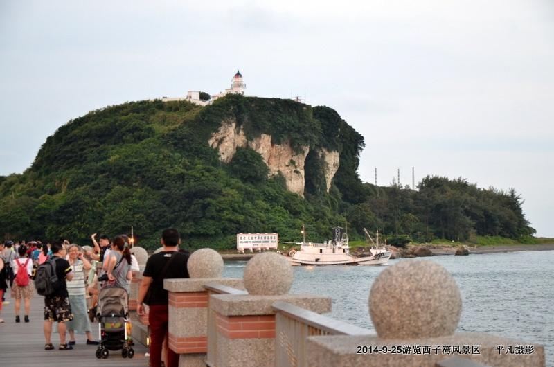 祖国宝岛台湾行之九----游览西子湾风景区