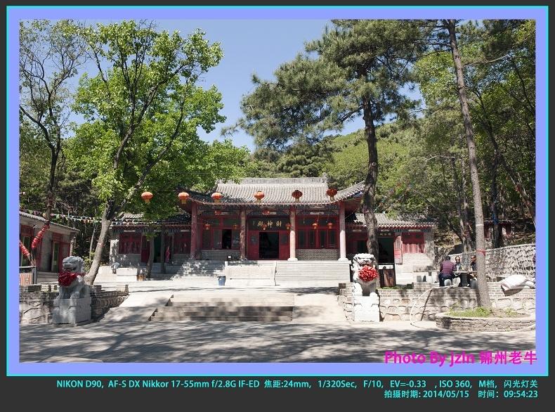 【退休生活】——北普陀山游记 - 锦州老牛 - 锦州老牛的博客