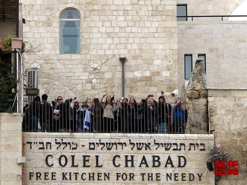 哭泣的西墙--耶路撒冷(1)_图1-16