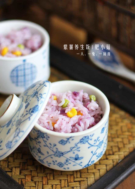 米饭也要美美哒【紫薯养生饭】 - 风帆页页 - 风帆页页博客