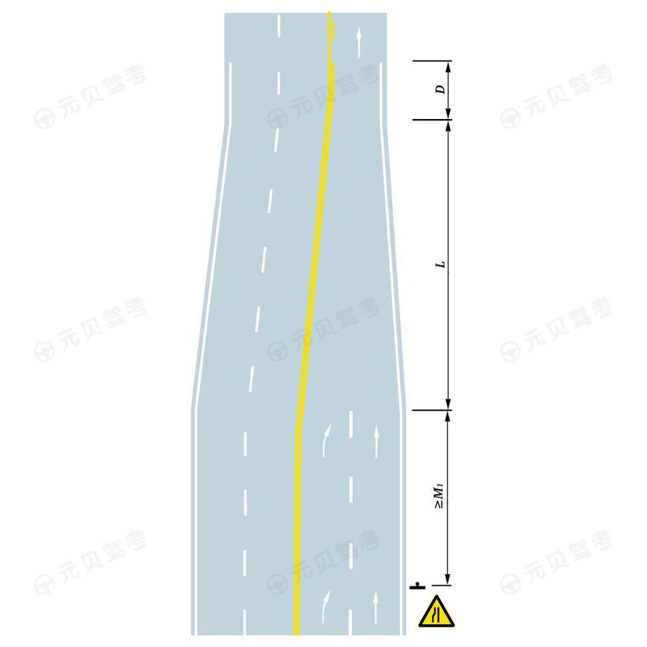 四车道缩减为三车道