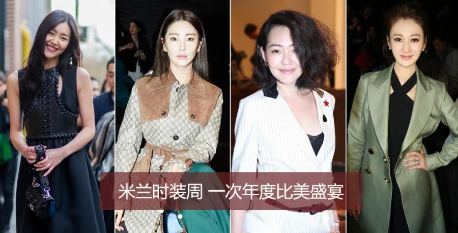 米兰时装周 女明星的年度比美盛宴 - 嘉人marieclaire - 嘉人中文网 官方博客