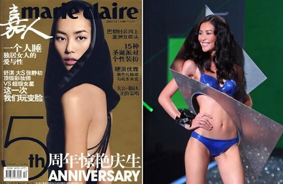 励志的表姐刘雯 | 别八,八多了你会爱上她 - toni雌和尚 - toni 雌和尚的时尚经
