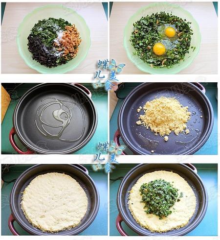 春韭鸡蛋玉米面糊饼—中式披萨-蝶儿之家 - 荷塘秀色 - 茶之韵