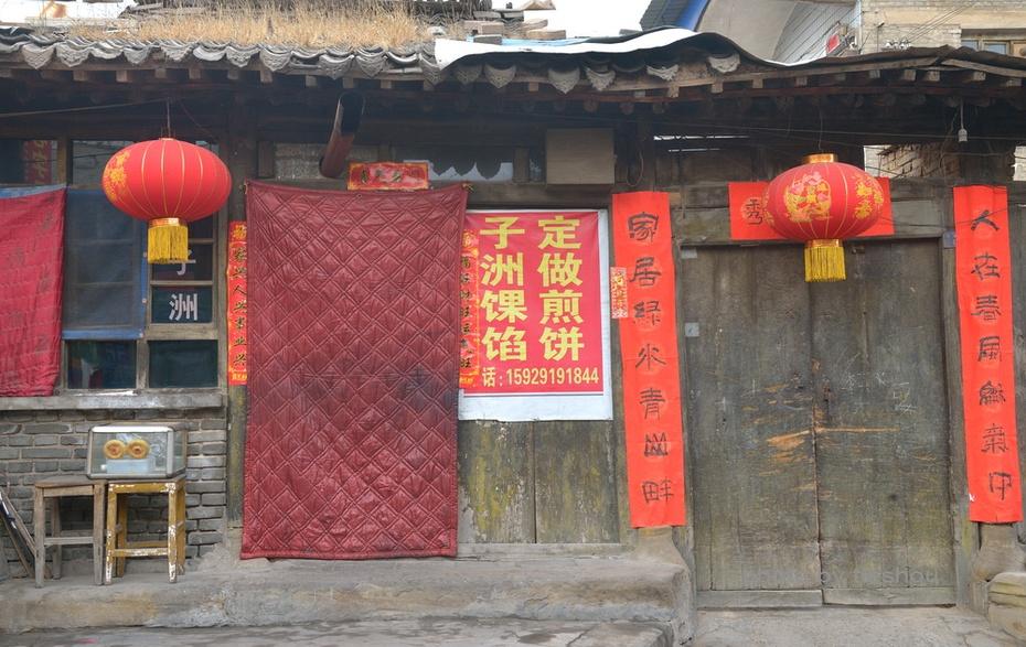 陕北风情(19)—— 千年米脂城_图1-26