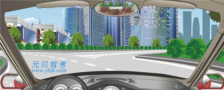 駕駛機動車駛出這個環島路口怎樣使用燈光?A、開啟左轉向燈B、開啟報警閃光燈C、不用開轉向燈D、開啟右轉向燈答案是D