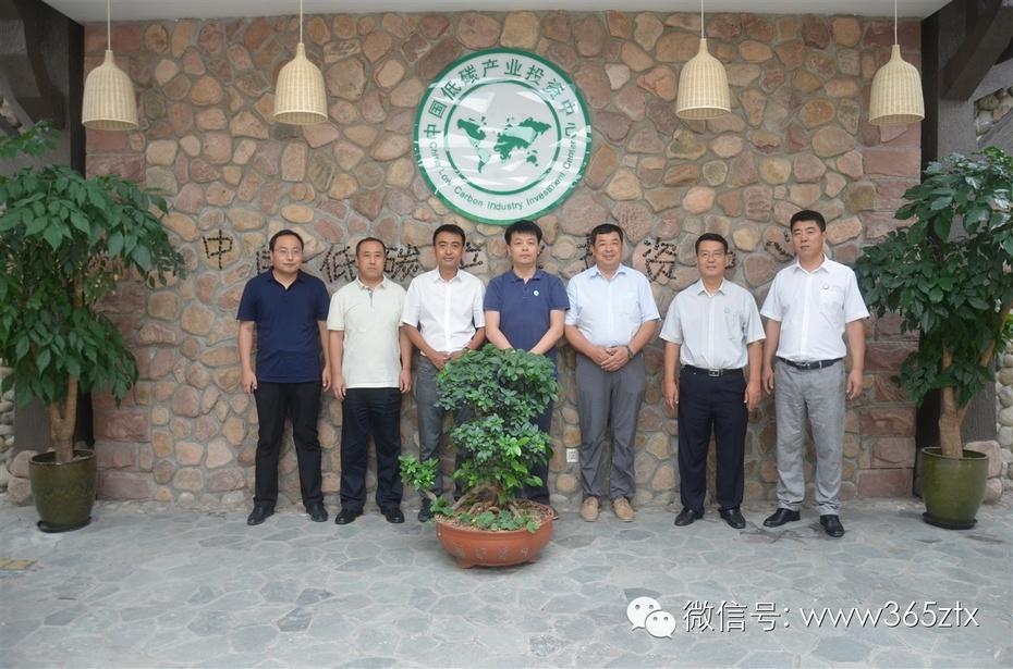 投资500亿中华民族文化城在鄂尔多斯开发建设