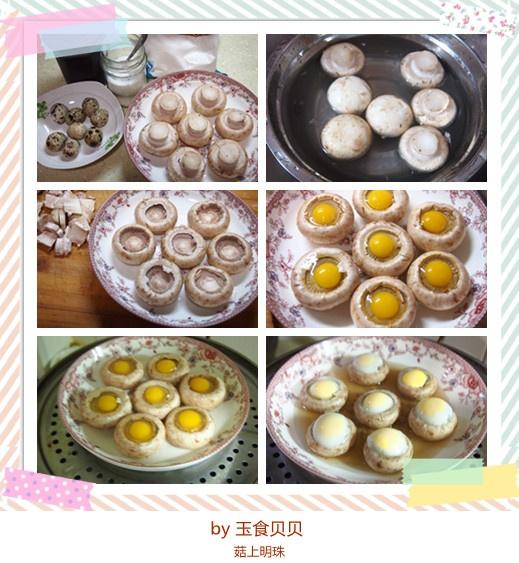 """[菇上明珠]——解密""""舌尖上的中国"""" - 慢美食 - 慢 美 食"""